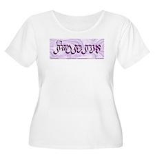 Daughter of Illusion T-Shirt