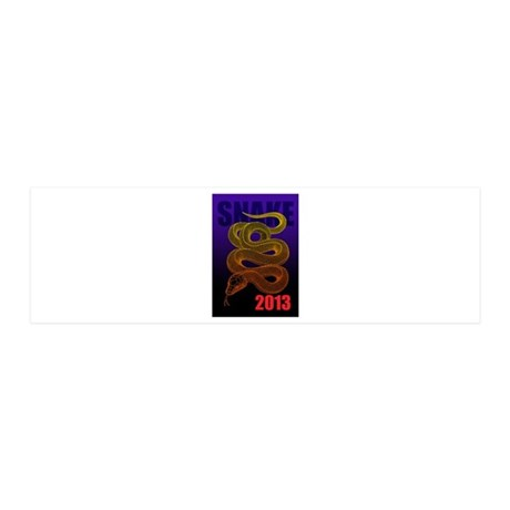 2013snake2 20x6 Wall Decal