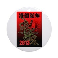 2013snake6 Ornament (Round)