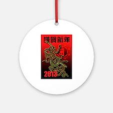 2013snake6 Ornament (Round)