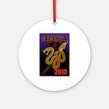 2013snake7 Ornament (Round)