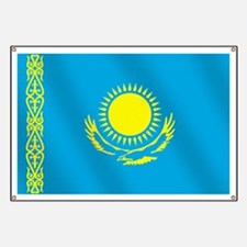 Flag of Kazakhstan Banner