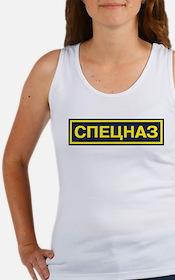 Spetsnaz patch v3 Women's Tank Top