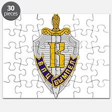 Vympel logo Puzzle
