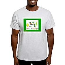 HAPPY SUKKOT HEBREW T-Shirt