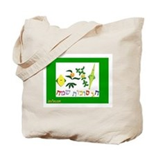 HAPPY SUKKOT HEBREW Tote Bag