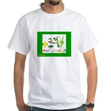 HAPPY SUKKOT HEBREW Shirt