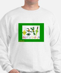 Sukkot Happy Succah Time Sweatshirt