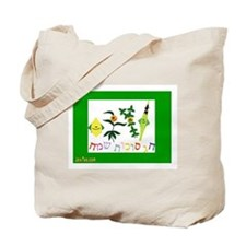 Sukkot Happy Succah Time Tote Bag