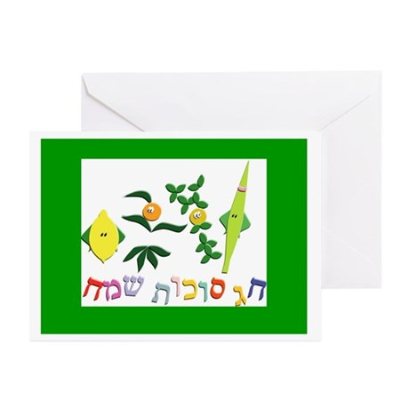 A Happy Sukkot Greeting Cards (Pk of 10)