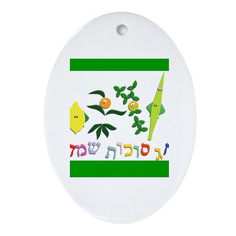 A Happy Sukkot Oval Ornament