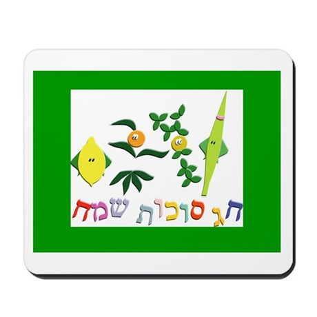 A Happy Sukkot Mousepad