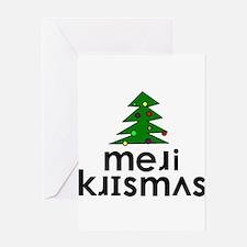 merry xmaseditshirt2 Greeting Cards
