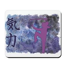Spirit Sword Purple Mousepad