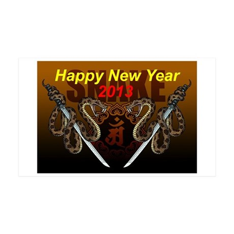 2013snake8 35x21 Wall Decal