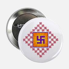 Swastika Button