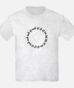 Circular Mantra Kids T-Shirt