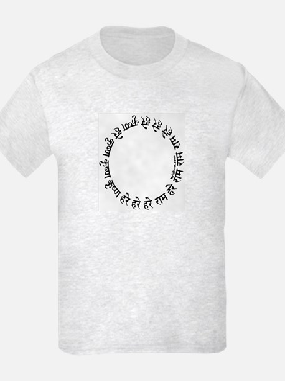 Circular Mantra Kids T-Shirt