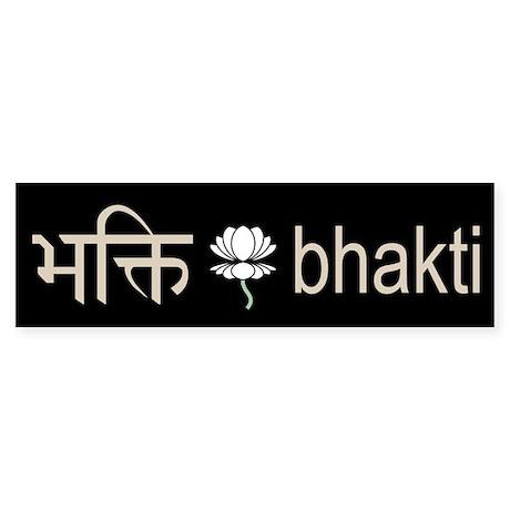 Bhakti Lotus Bumper Sticker