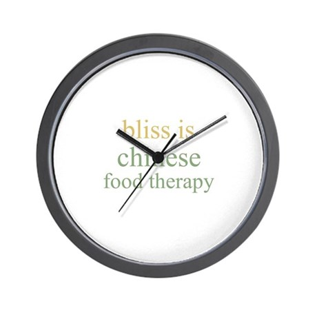 bliss is CHINESE FOOD THERAPY Wall Clock