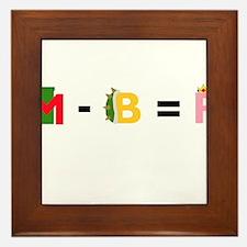 The Mario Equation Framed Tile