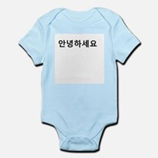 Korean Hello Infant Bodysuit