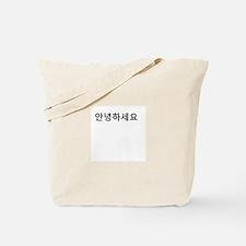 Korean Hello Tote Bag