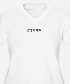 Korean Hello T-Shirt