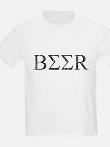 Greek Beer Kids T-Shirt