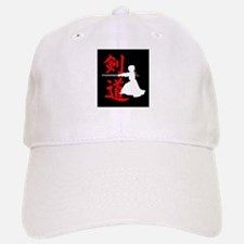 Kendo.JPG Baseball Baseball Cap