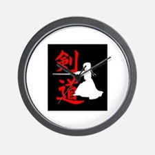 Kendo.JPG Wall Clock