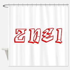 2NE1 de 2000 Shower Curtain