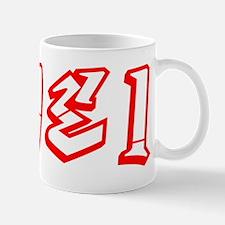 2NE1 de 2000 Mug