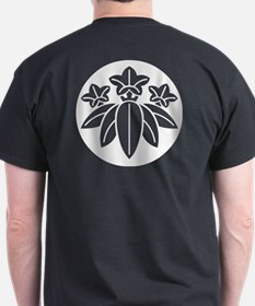Bamboo-style gentian in rice cake T-Shirt