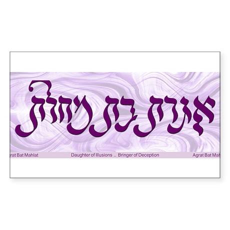 Agrat Bat Milat The Daughter of Illusions Sticker