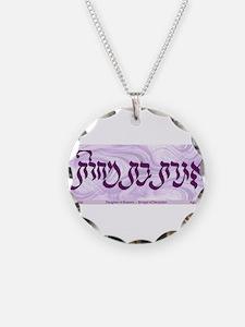 Agrat Bat Milat The Daughter of Illusions Necklace