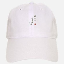 A samurai's word is as good a Baseball Baseball Cap