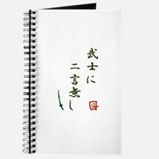 A samurai's word is as good a Journal