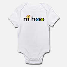 ni hao - hello! Infant Bodysuit