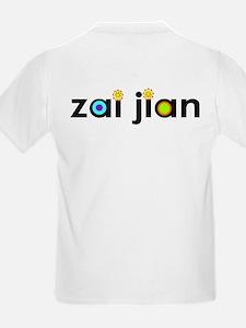ni hao - hello! Kids T-Shirt