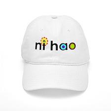 ni hao - hello! Baseball Cap