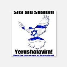 Yerushalayim 2 Rectangle Sticker