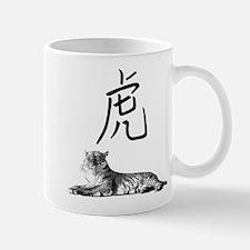 Year of The Tiger Mug