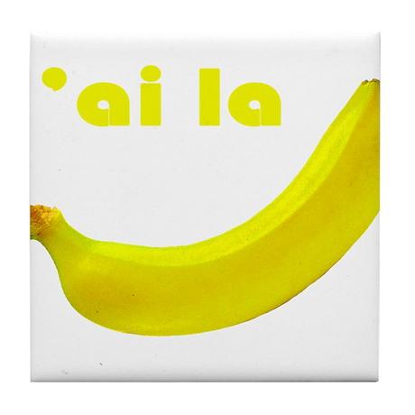 banane Tile Coaster