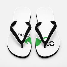 Oz Made Flip Flops
