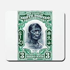 1931 North Borneo Headhunter Postage Stamp Mousepa