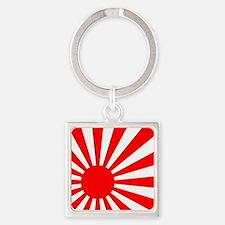Rising Sun Square Keychain