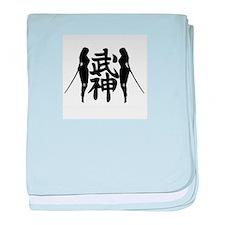 Bujinkan Ninjutsu baby blanket