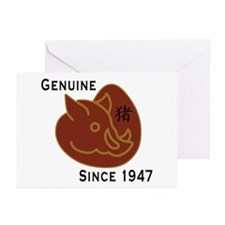 Year of The Pig 1947 Greeting Cards (Pk of 10)