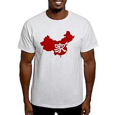Red Jia T-Shirt